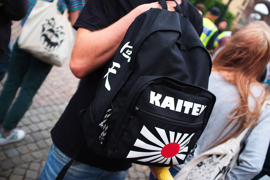 kaiten-DSCF0392