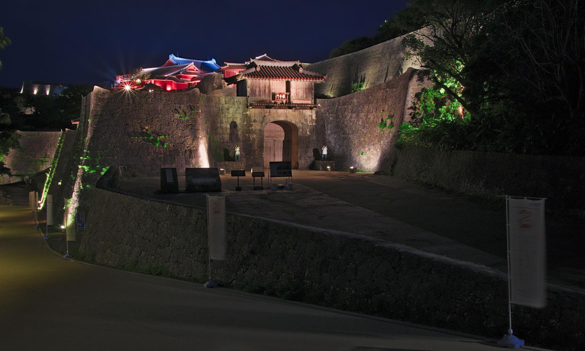 Shuri slott på Okinawa